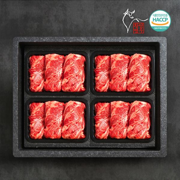 횡성명품한우 등심세트 2호(등심 500g x 4팩)이식사